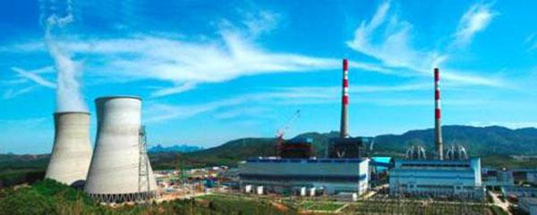 重慶開縣電廠